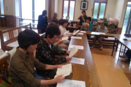 中村教会婦人会の夏期研修会