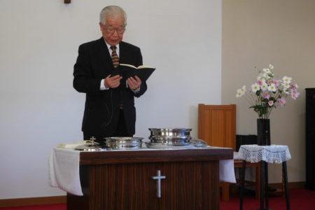 世界聖餐日礼拝