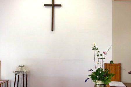 今週の説教要旨(2019. 9. 8)