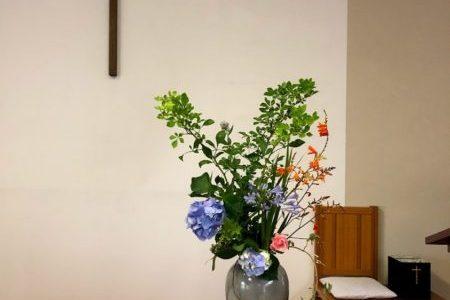 宣教への招き(2020. 7. 5)